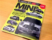 本日発売のハイパーレブBMW MINIに、GARBINO MINIが掲載!!