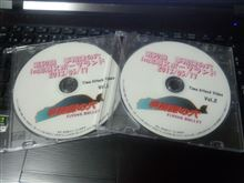 【事務課の穴】 130517 DVD完了!