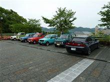 鏡山公園オフ(2013年6月2日)