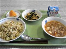 小学校の給食