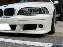 BMW フォグ穴加工 愛知県豊田市 倉地塗装 KRC