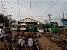 動く軽快電車3501号