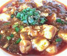 三国志のマーボー担々麺