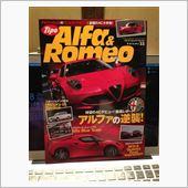 Alfa & Romeo V ...