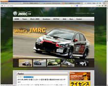 JMRC中部公式サイト一新