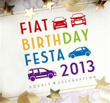 FIAT BIRTHDAY FESTA 2013参加者募集開始デス