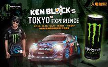 KEN BLOCK's TOKYO EXPERIENCE