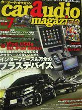当店のお客様が雜誌に載っていました  ガラスコーティング 大阪 NOJ