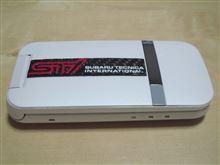 STi 携帯と本日の買い物