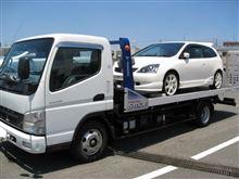 【田中オートサービス】EP3シビックの納車に名古屋まで行って来ました【オークション代行】