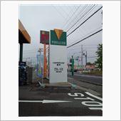 モデリスタ神戸新店舗