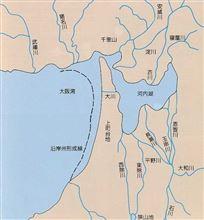 当時は生駒山脈の麓まで海が迫っていた!!