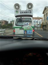 ナンバー<選挙ポスター