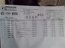 全日本ジムカーナ砂川3位