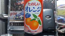 たのしいオレンジ・・・これは偶然?それとも必然!?