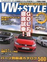 VW STYLE誌に取材掲載