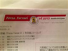 Forza Ferrari Ⅵ 2013