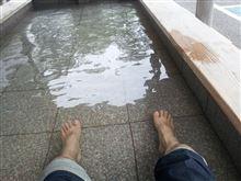 足湯に浸かって(*^^*)