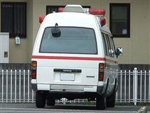 古豪の救急車