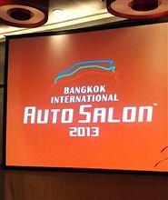 バンコク オートサロン今日から開催!