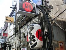 「ラーメン凪 新宿ゴールデン街店」2 -新宿?-