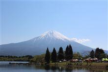 富士山、祝!世界文化遺産