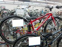 新しい自転車♪