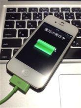 iPhone不調