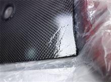 【PP1】【軽量化】カーボントランク アクリルクリアで補修