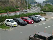SAB姫路&道の駅みつでオフ会