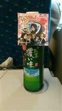 出張で、東京へ!