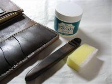 本日のお財布(になろうとしているもの)⑧ 【完結編の前】