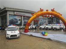 福建省 晋江市 公安局 2013 款 中国仕様 三菱 翼神 警車 45台 導入 : 中国 ・・・・