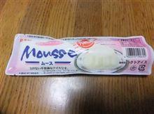 とけない不思議なアイス「Mousse(ムース)」