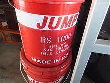 JUMP OILの正直な感想☆