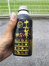 ロマン通信2013(220)「黒塗り発見☆」