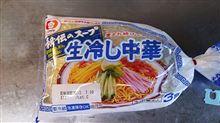 秘伝のスープ 生冷やし中華