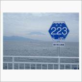 県道223号線