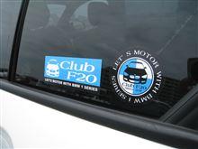 Club F20 ステッカーここに貼りました(^v^)