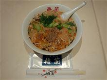 中華料理 梅蘭