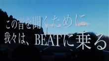 BEAT FAN DVD2