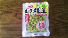高口又四郎 味付き むき枝豆