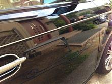 洗車2枚抜き