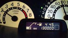130,000km!!