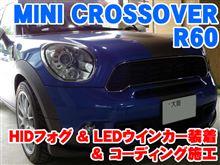 ミニ クロスオーバー(R60)にHID&LEDとコーディングっ!!