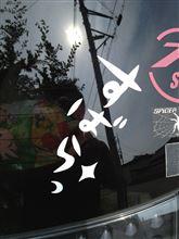 今日の予定(6/30)