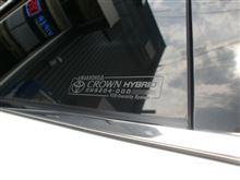 クラウンハイブリッドへセキュリティアイテム「ガラスエッチング」