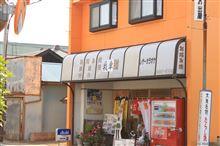 【ガールズ&パンツァー】大洗の『お好み焼 道』さんが店名を変えたようです! そこに気づくとは・・・この店主、天才かwwww【もうやだこの聖地(褒め言葉)】