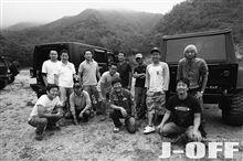 J-OFF VOL.11掲載、T&Tさんの取材