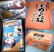 オレンジグッズ収集記録(2013年3,4,5,6月分)